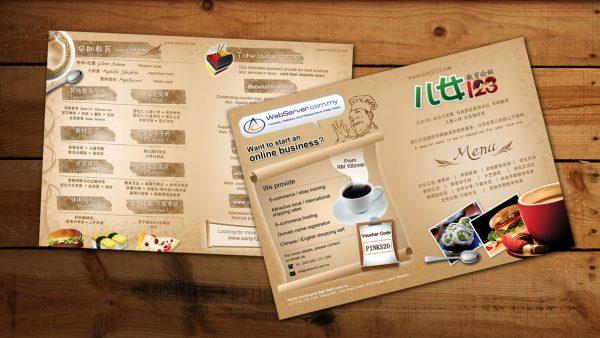 thiet-ke-brochure-trong-menu