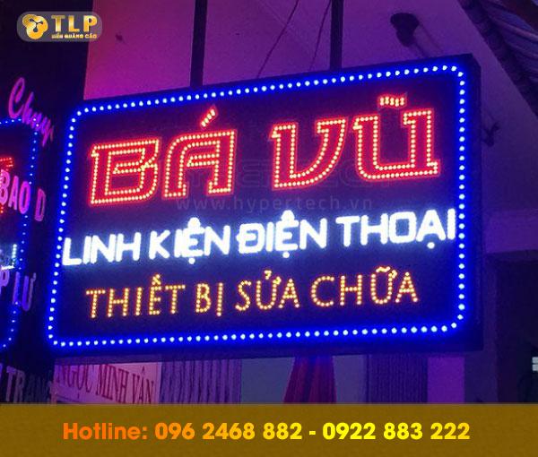 bien-vay-dien-thoai