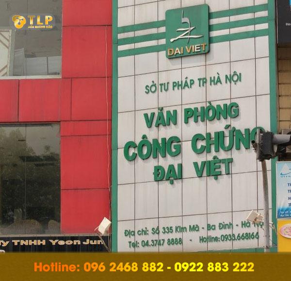 bien-hieu-cong-chung-dai-viet