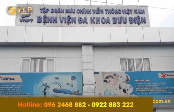 bien-hieu-benh-vien-da-khoa-ha-dong