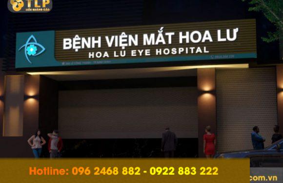 99 mẫu biển quảng cáo bệnh viện ấn tượng và độc đáo hiện nay