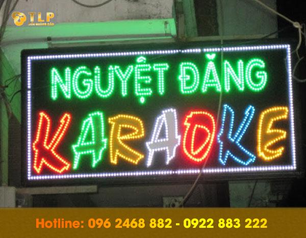 led-vay-karaoke